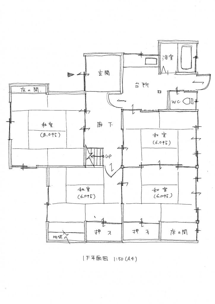 ハチヨコ1階平面図_page-0001